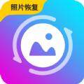 开心照片恢复专家app