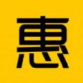 乐惠App