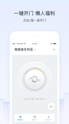 浩邈社区app下载官方版最新版图2: