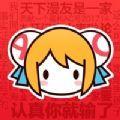 AcFun漫画app最新版