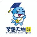 梦想天地英语app