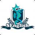 森格英语app