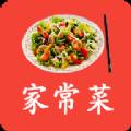 孕妇幼儿美食菜谱大全app