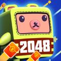 游戏机2048官方最新版领红包游戏