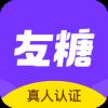 友糖交友app
