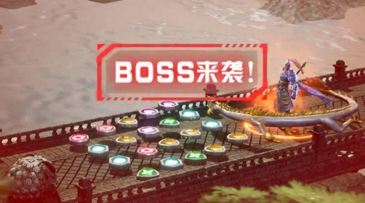 三國消除游戲手機版官方正版2021 v8.0.22截圖