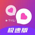 腾云短视频app