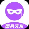 面具视频聊天交友app