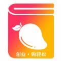 芒果日记app官方版