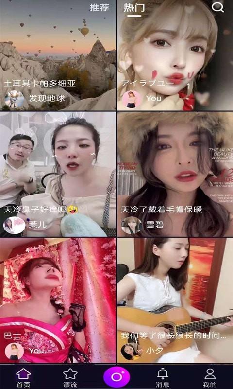 888短视频app下载官方版