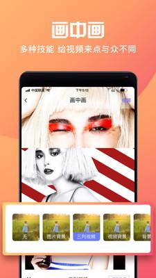 短视频制作大师app下载手机版