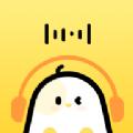 声韵社交App手机版