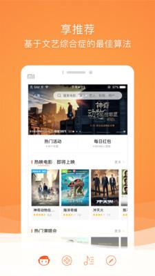 格瓦拉生活网下载app最新版图片2