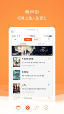 格瓦拉生活网下载app最新版图3: