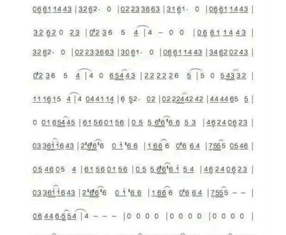 摩尔庄园手游钢琴谱小星星大全 钢琴谱小星星汇总[多图]图片3