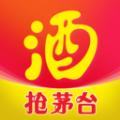 酒仙网官方网app下载2021最新版