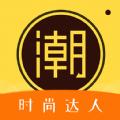 淘大师潮玩P图App官方版