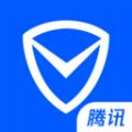 腾讯手机管家小组件最新版下载2021