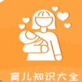 育宝屋App官方版