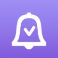 铃之日程时间管理App免费版