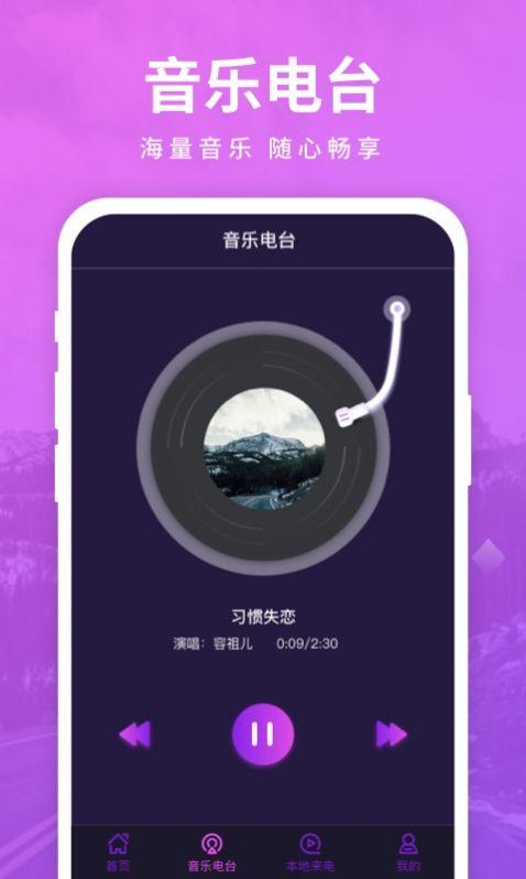 来电聚宝盆app免费版图3: