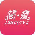简爱之恋App软件安卓版