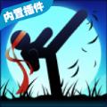 一拳超人格斗游戏安卓版 v5.22