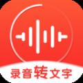 录音神器软件下载最新版