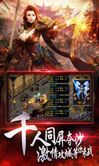 雄霸武神之攻速传奇手游官方安卓版