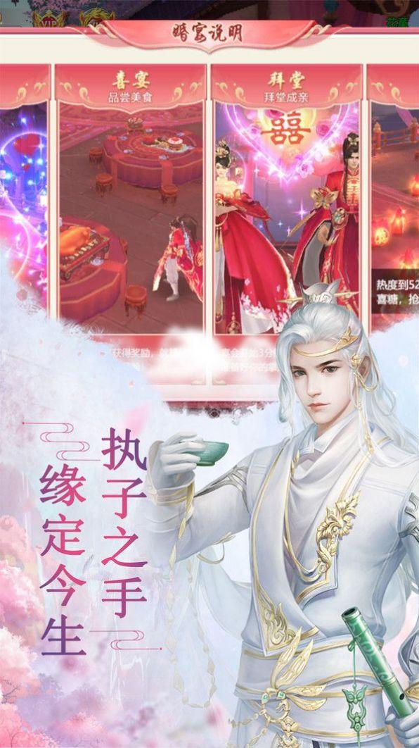 传说大陆之无限传说手游官方最新版图片1