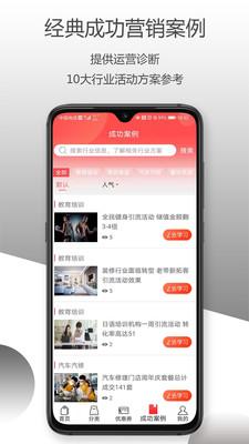 奢品堂app官方下载最新版