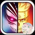 mugen死神vs火影全人物技能手机版最新版2021