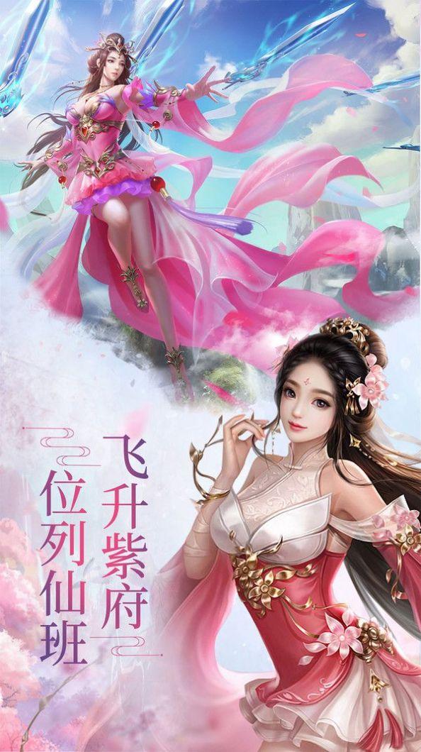 传说大陆之无限传说手游官方最新版