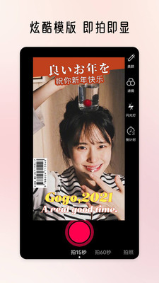 拼秀秀APP2021最新版官方下载