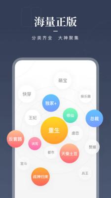 咪咕阅读APP免费下载安装2021最新版