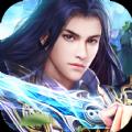 剑起神州手游官方最新版 v1.0