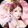 七界传说万魔之王手游官方最新版 v1.0.1