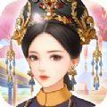 参见皇后娘娘游戏官方最新版 v1.0