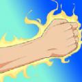沙包大的拳头游戏安卓版 v0.1