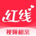 红线相亲交友平台app
