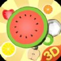进化水果3D游戏安卓版 v1.2