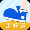走好运app下载红包版 v1.3