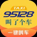 95128叫车App