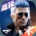 穿越火线枪战王者生化4.0模式更新正式版 v1.0.6.6