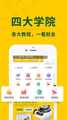 得小鲜app官方下载2021图4