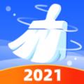 全能清理大师最新版下载2021