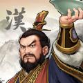三国志汉末霸业Lite手游官方安卓版 v1.0