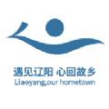 辽阳文旅App官方版 v1.0.0