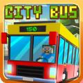 城市公交车模拟器工艺中文版