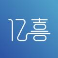 亿喜商城App